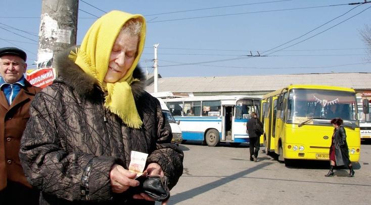 Работающий пенсионер и пенсия украина