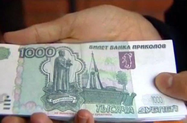 Новости украины сумы голос америки