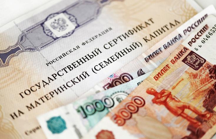 банк ренессанс кредит ставрополь режим работы