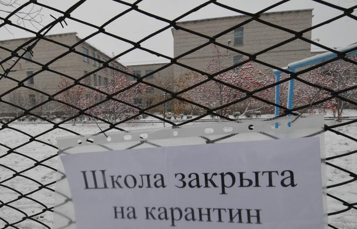Карантин в школах Тюменской области продлен до конца недели