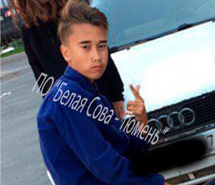 ВТюмени разыскивают мальчика: ребенок невернулся домой после школы