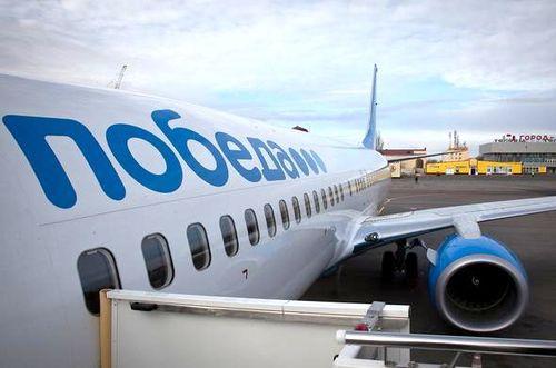 Рейс «Тюмень-Москва» компании «Победа» за17июня отложили насутки
