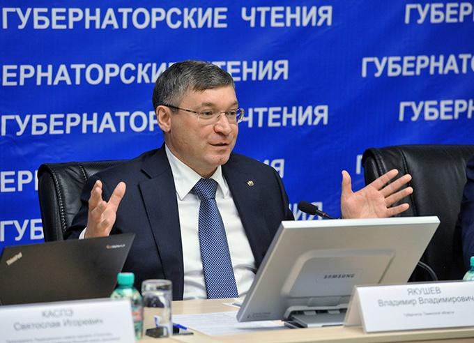 Тюменцам скажут отрансформации русского человеческого капитала— Губернаторские чтения
