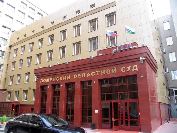 ВТюмени осудят мошенника, «заработавшего» практически 3 млн руб., продавая липовые турпутевки
