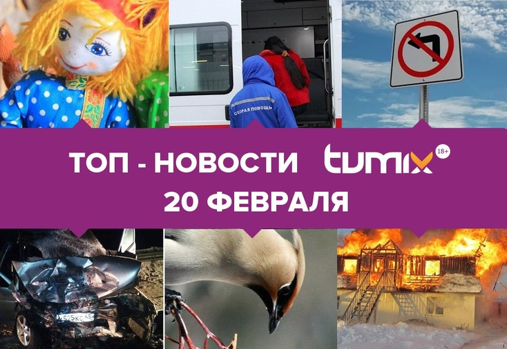 Криминальные новости севастополя свежие севастопольские новости ежедневно