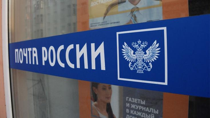 Работники «Почты России» отделались условными сроками закражу телефонов изпосылок