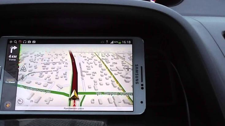 «Яндекс» сделает свои навигационные сервисы платными для таксистов икурьеров