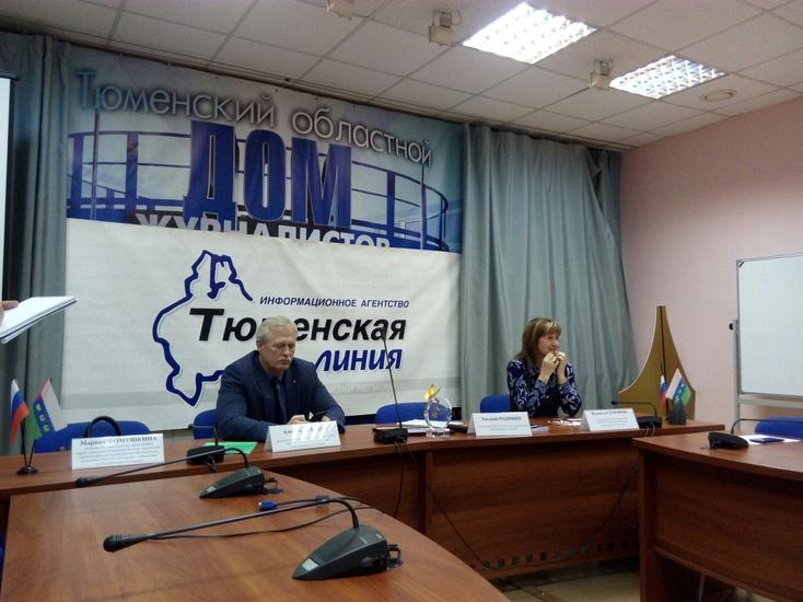 ВТюменской области снизилось число страдающих психозами ислабоумием