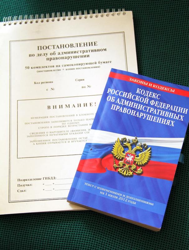 Закон РФ от N 5485-1 (ред. от ) О