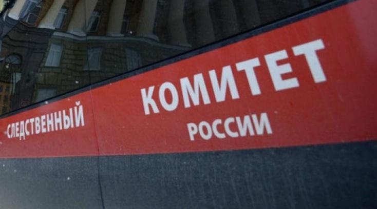 Ямальские следователи пытаются выяснить обстоятельства погибели мужчины наместорождении вПуровском районе