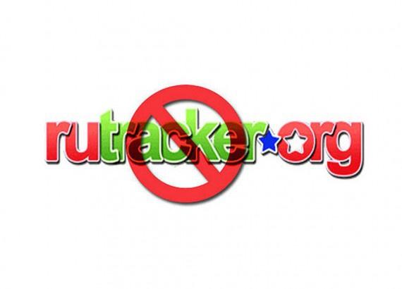 Сайт RuTracker.org недоступен весь день 7 ноября