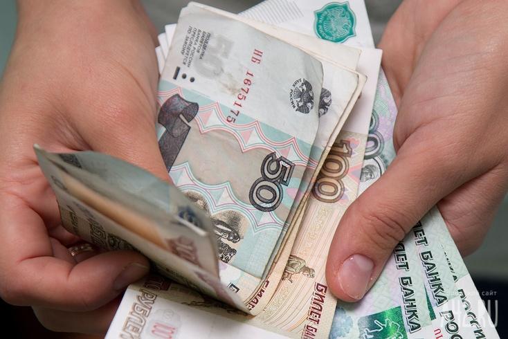 Тюменьстат: средняя заработная плата вобласти составляет 39 тыс. руб.