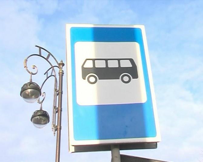 В схему тюменского автобуса