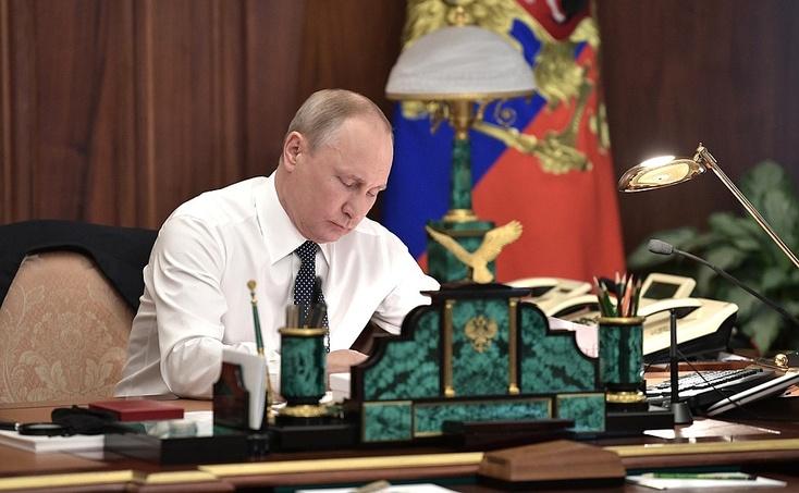 Путин подписал стратегический майский указ