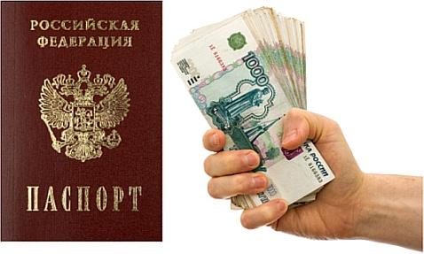 деньги в долг по паспорту череповец