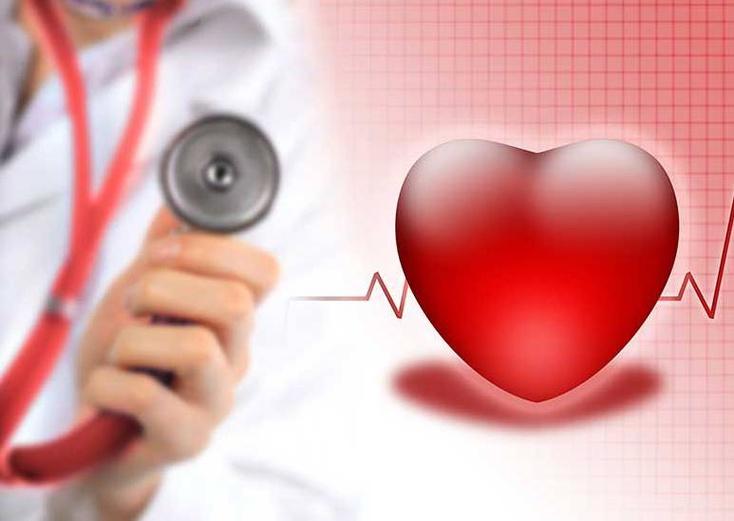 Тюменский кардиологический центр Сайт института кардиологии