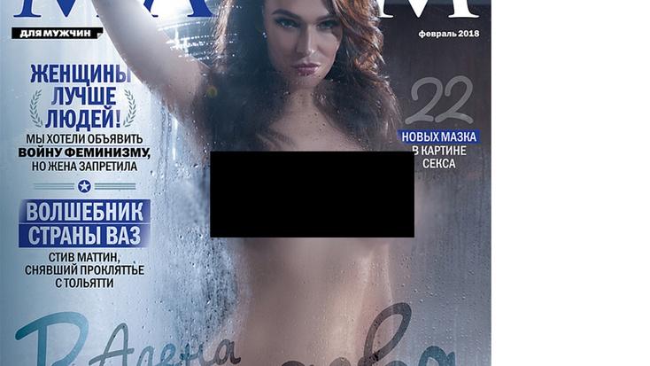 Алена Водонаева обнажилась для русских мужчин