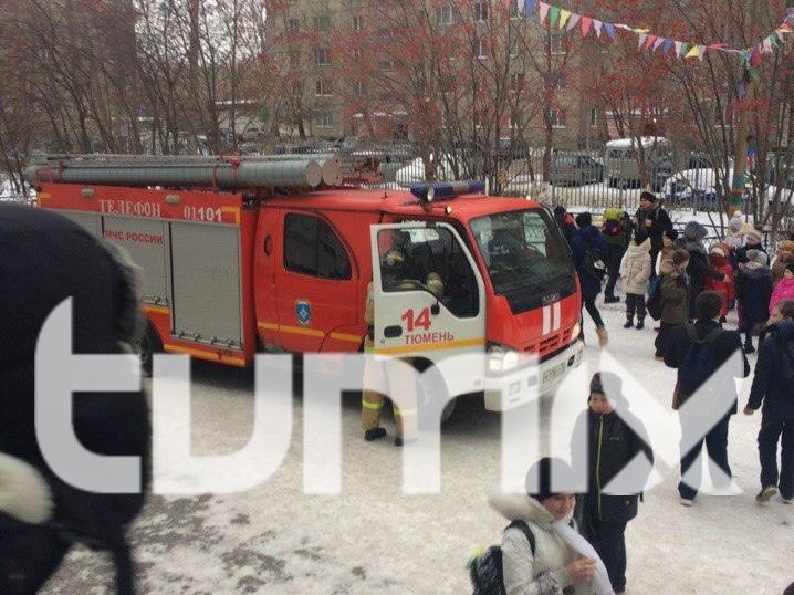 После задымления втюменской школе №62 эвакуировали воспитанников и преподавателей