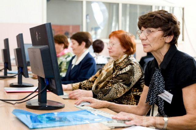 Справка об инвалидности пенсионный фонд