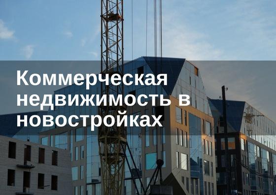 Коммерческая недвижимость г тюмени аренда офиса ул.б.коммунистическая