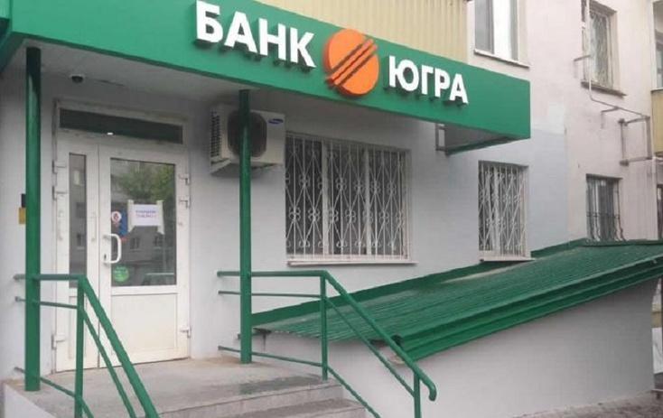Апелляционный суд подтвердил законность решенияЦБ оботзыве лицензии убанка «Югра»