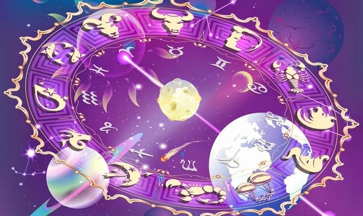 гороскоп в день знакомств