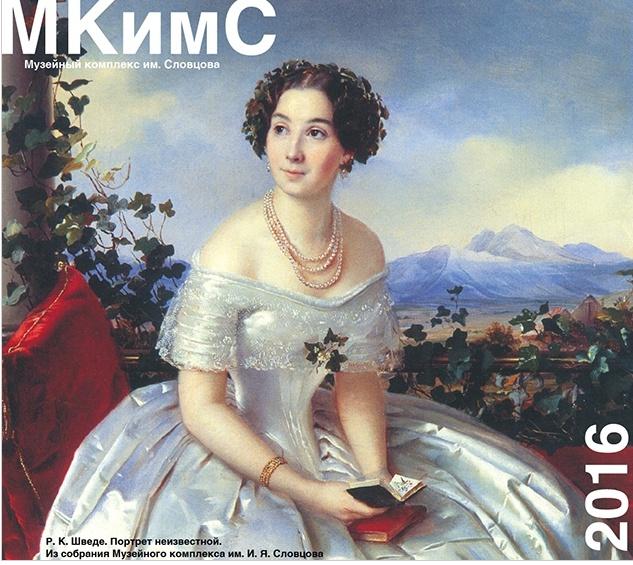 Ночь искусств вТюмени: программа мероприятия