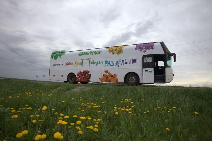 «Зеленая» выставка наколесах открылась вТюмени