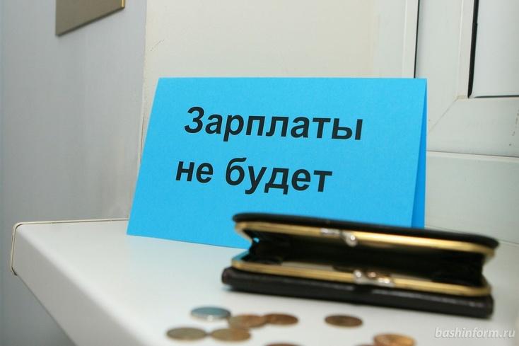Работникам санатория «Геолог» задолжали зарплат на7 млн руб.