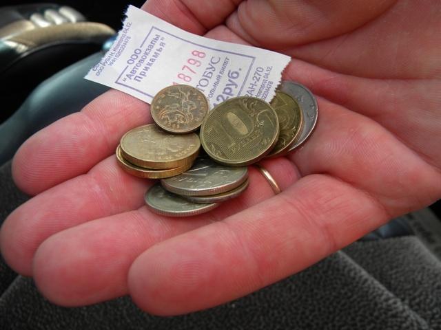 Петиция: тюменцы против увеличения цен запроезд вавтобусе