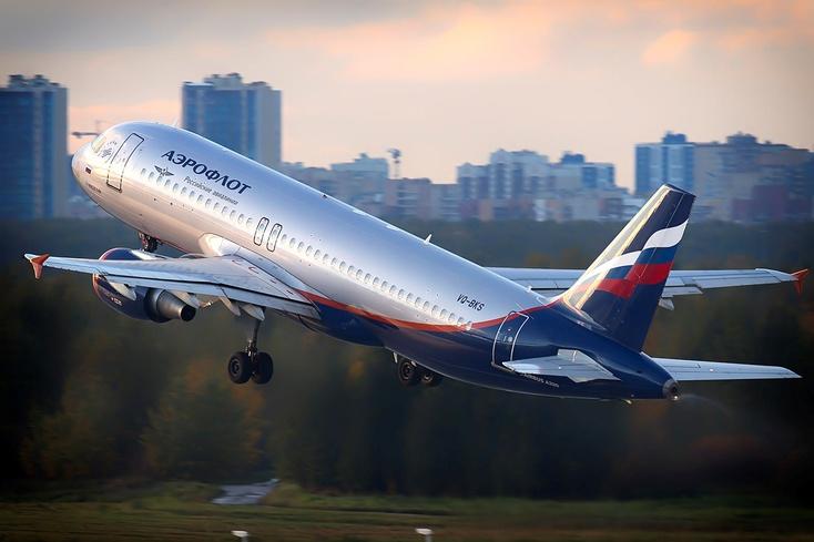 «Аэрофлот» опроверг информацию орозыгрыше бесплатных билетов