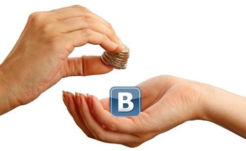 Сберегательный банк хочет запустить сервис оценки активности собственных клиентов в социальных сетях