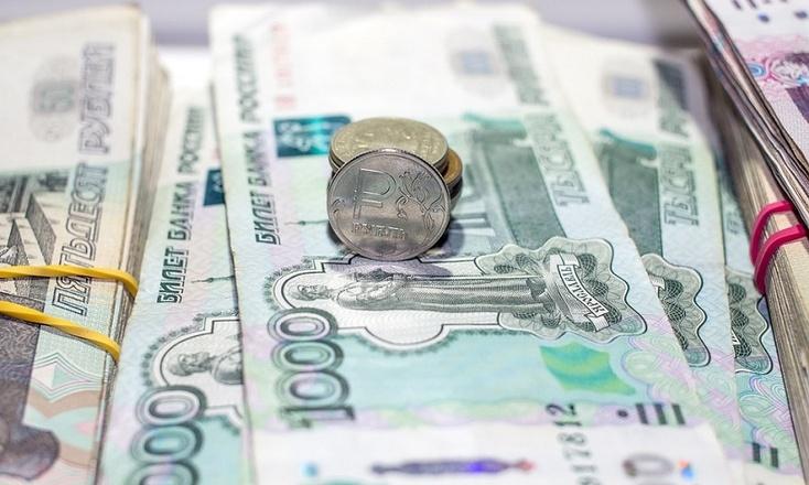 УФАС поТюменской области раскрыл картельный сговор на15 млрд. рублей1396