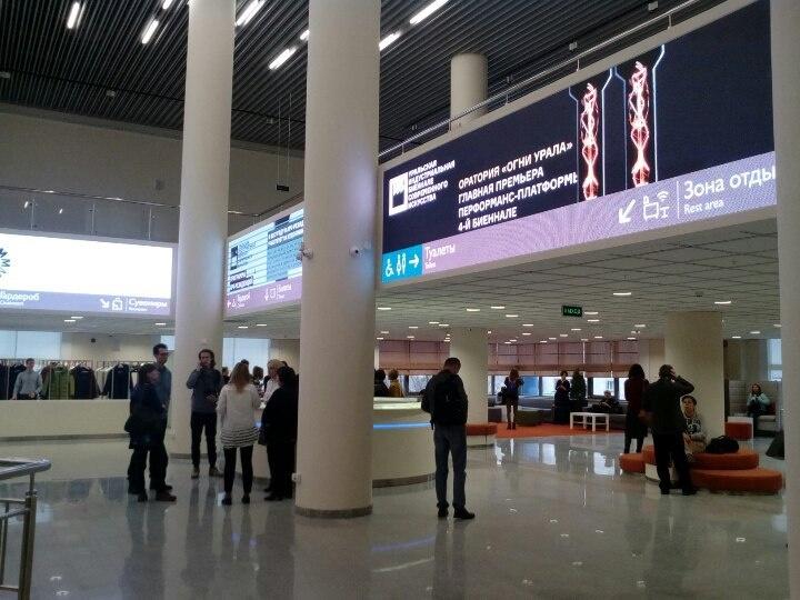 Новый музейный комплекс откроется Уральской индустриальной биеннале