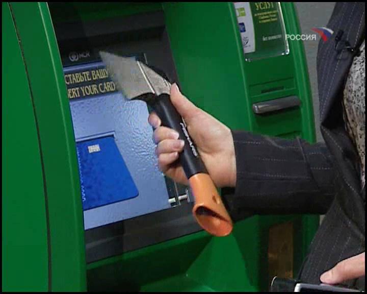 Вскрыть банкомат схема
