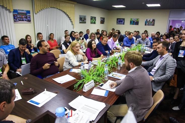 ВТюмени ищут кураторов на«Ярмарку инвестиций»