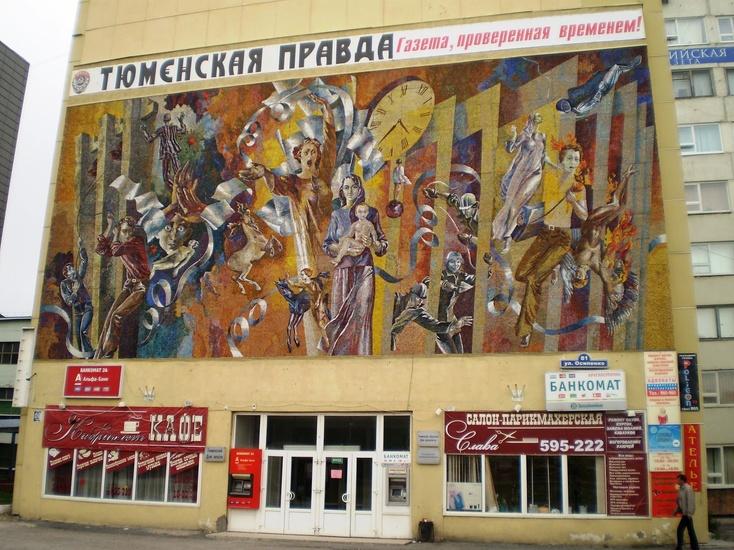 Глава Тюменского дома печати пригласил всех настолетие учреждения