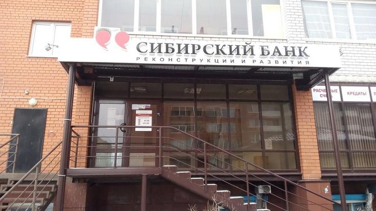 Суд банк развитие погашены долги по исполнительным листам