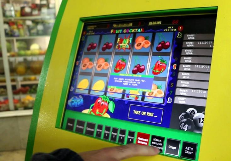Игровые автоматы с 1 июня почему в шахматы не играют в казино