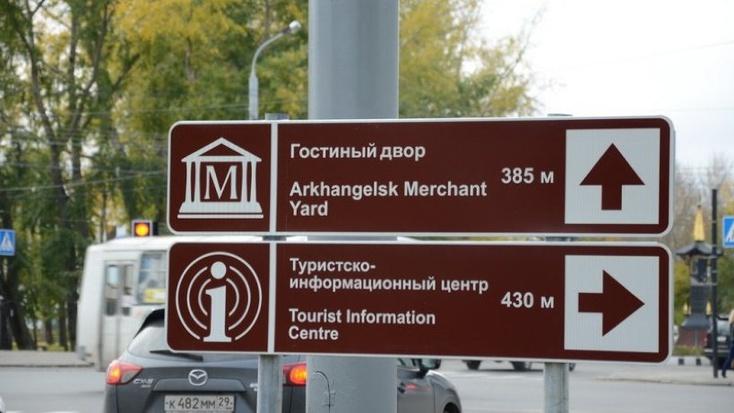 Картинки по запросу Знаки туристической навигации