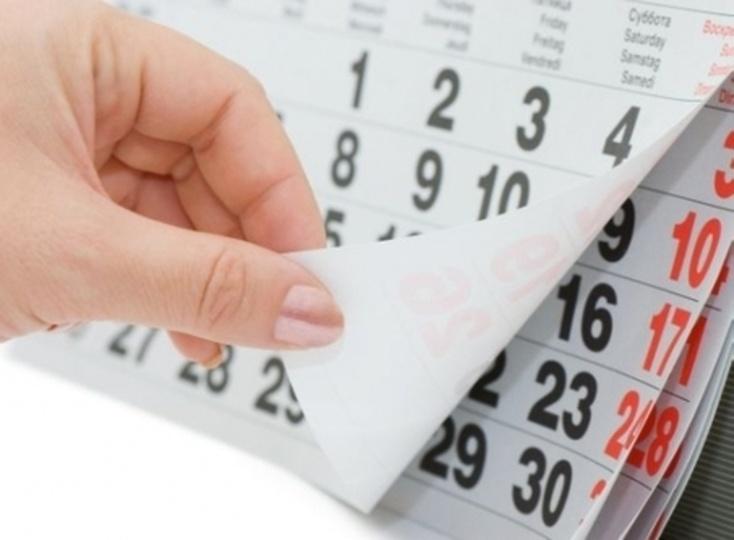 Татарстанцев ожидают 120 выходных дней в 2017-ом