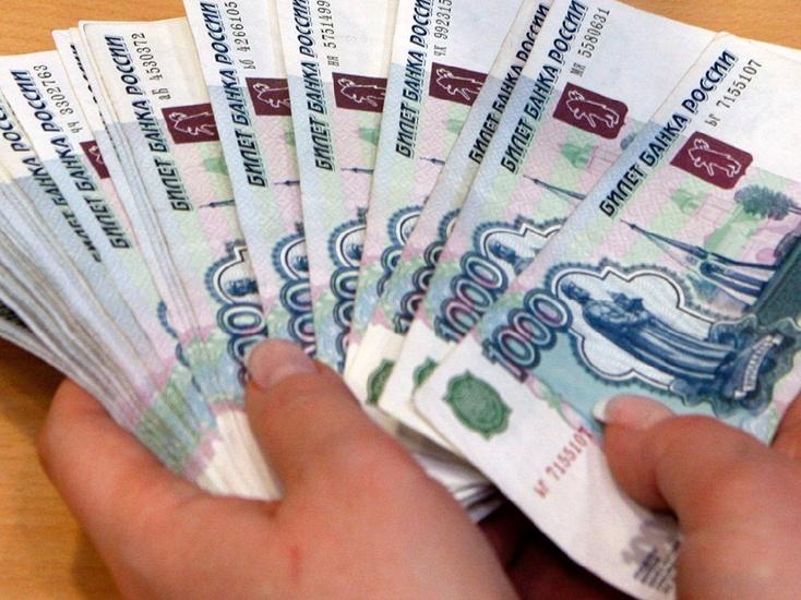 «Открытие» выплатит возмещение вкладчикам московского банка «Финансово-промышленный капитал»— АСВ