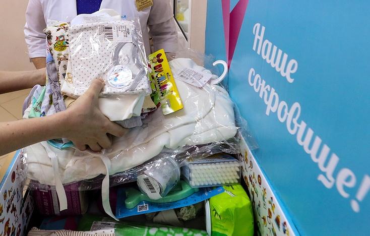 Родителям новорождённых в РФ будут выдавать подарки для малышей