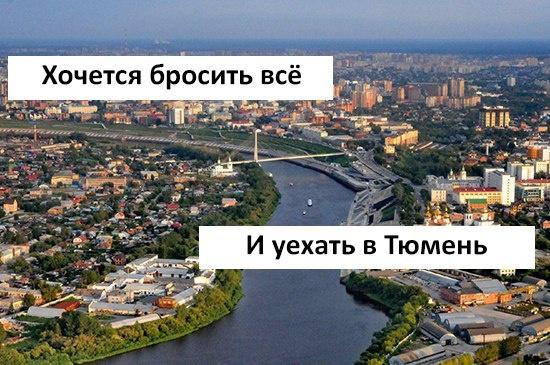 новости сегодня реновация москва