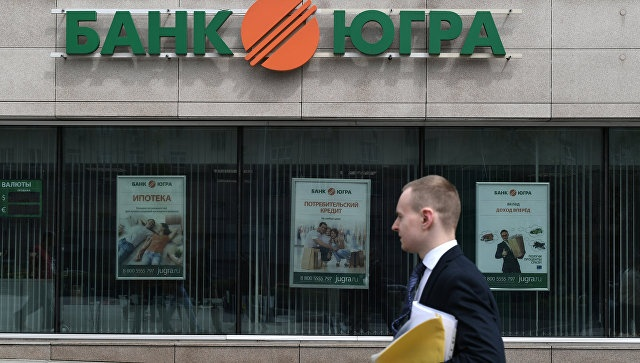 Центробанк наполгода ввел временную администрацию вбанке