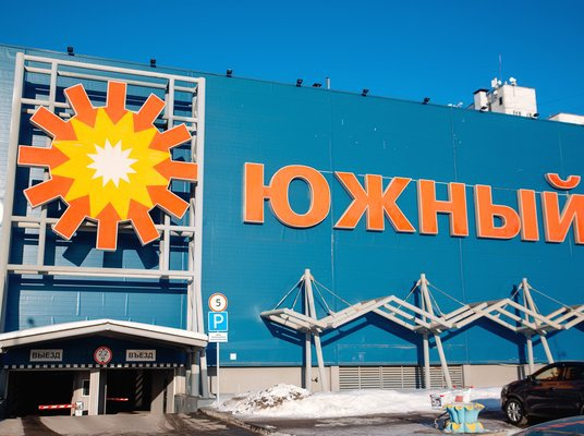 РАД реализует торговый центр вТюмени за0,8 млрд руб.