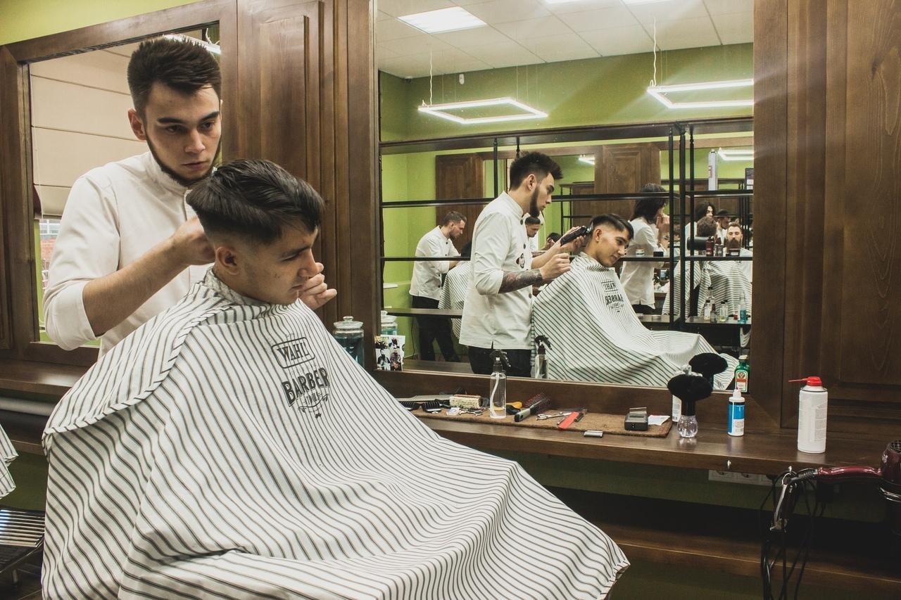 Картинки по запросу мужская парикмахерская